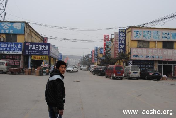 郑州南汽配城