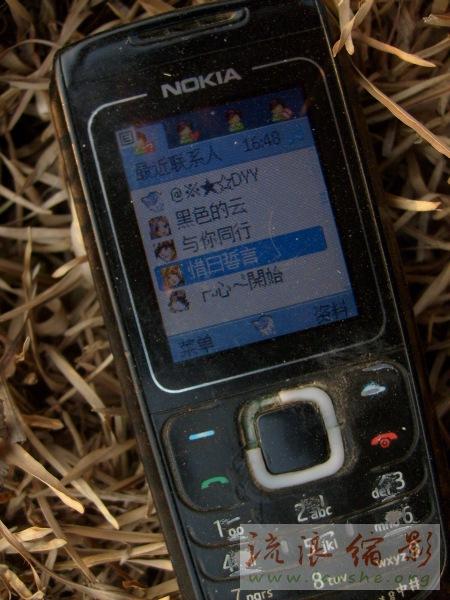 我的手机1680c