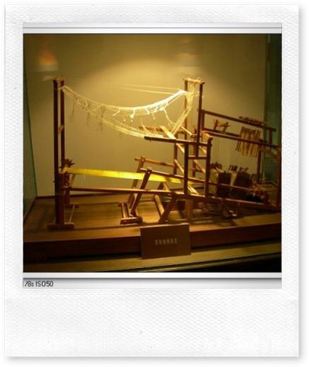 苏州第一丝绸厂
